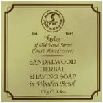 Best Sandalwood Shaving Soap Review